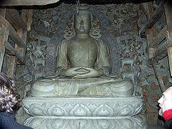 250px-Ss460-319-070-Buddha2-1